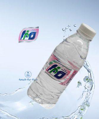 مياه صفا