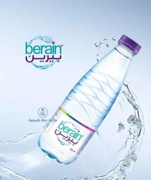 مياه بيرين