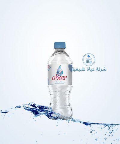 مياه عبير 330 مل