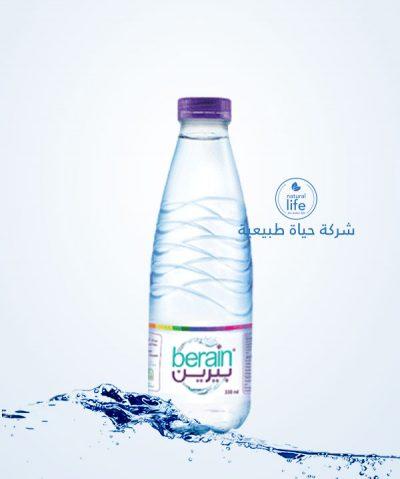 مياه بيرين 600 مل