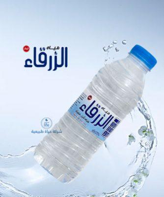 مياه الزرقاء